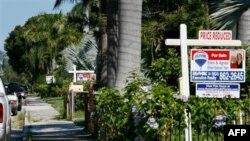 房地产减价销售
