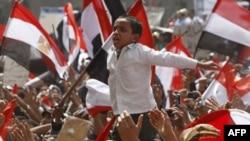 Hàng ngàn người biểu tình tại Quảng trường Tahrir ở Cairo, 1/4/2011