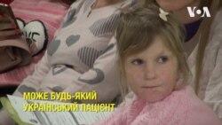 Унікальний замінник людської шкіри для українських пацієнтів передали зі США. Відео