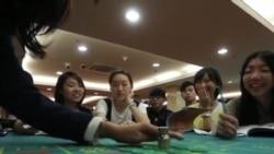 Macau Casino School (KTK)