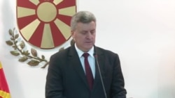 Изјава на претседателот Ѓорге Иванов