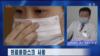 북한 당국, 주민 대상 코로나 방역 연일 강조...'의료용 마스크' 사용 등 당부