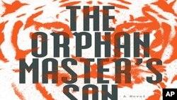 小说《孤儿大师的儿子》的封面
