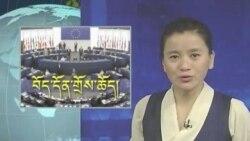 ཀུན་གླེང་གསར་འགྱུར། Kunleng News 15 Jun 2012