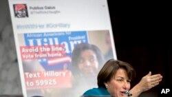 Сенаторам США показали вводящую в заблуждение интернет-рекламу