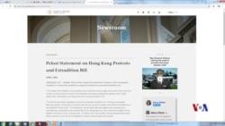 美國眾院議長:香港引渡法案危及美國與香港關係
