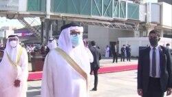 以色列代表團前往巴林以正式建交