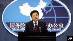 中國國台辦發言人馬曉光(資料照片)