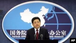 中國國台辦發言人馬曉光。
