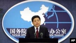 中國國台辦發言人馬曉光在記者會資料照。