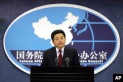 中國國台辦發言人馬曉光在記者會上(2016年5月25日)