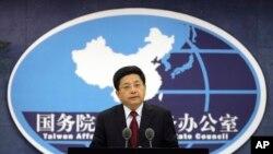 中国国台办发言人马晓光在记者会上(资料照片)