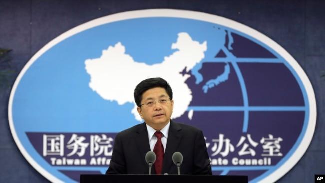 中国:2018年台海两岸人员与经贸往来均创历史新高