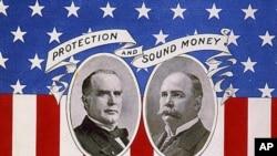 1896年的一幅竞选广告