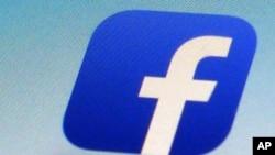 Fejsbuk aplikacija
