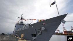 Tàu chiến của hải quân Philippines từng tới thăm Việt Nam.