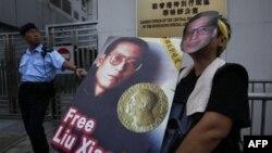 КНР засуджує підтримку лауреата Нобелівської премії миру