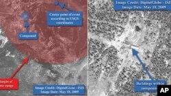 미국 워싱턴의 핵 감시기구인 과학국제안보연구소(ISIS)가 공개한 북한의 2차 핵실험 실시 1주일 전(2009년 5월18일)에 촬영한 함경북도 길주군 풍계리 부근의 위성사진