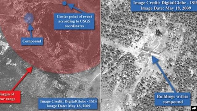 북한 2차 핵실험 실시 1주일 전(2009년 5월18일)에 촬영한 함경북도 길주군 풍계리 부근의 위성 사진. 미국 워싱턴의 핵 감시기구인 과학국제안보연구소(ISIS)가 공개한 자료. (자료사진)