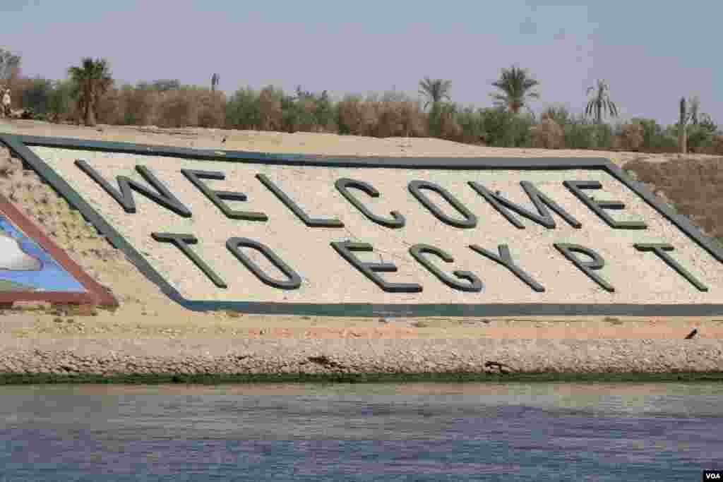 مصری حکام کا کہنا ہے کہ اس منصوبے سے نہر کی آمدنی اگلے دس سالوں میں دوگنا سے بھی زیادہ ہو جائے گی۔
