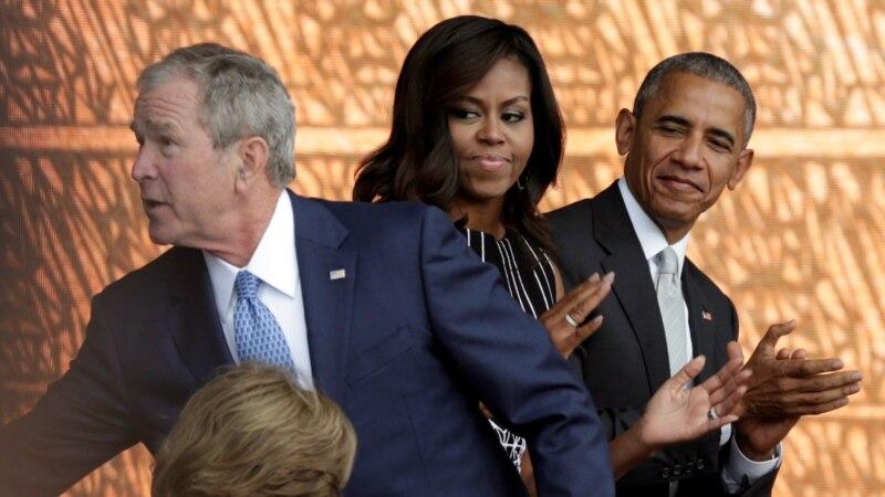 Буш и Обама ја осудија политичката поделба во САД