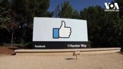 გლობალური ბოიკოტი facebook-ის წინააღმდეგ