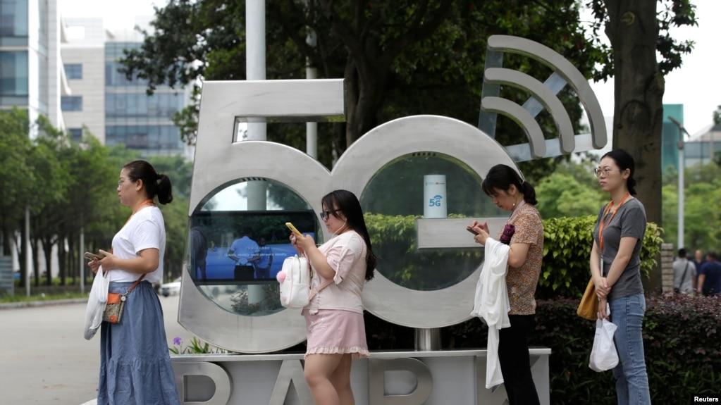 Công viên thử nghiệm mạng 5G ở trụ sở hãng viễn thông Huawei ở Thâm Quyến, Quảng Đông, Trung Quốc