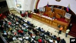 Национальная конституционная ассамблея Венесуэлы