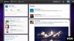 Los usuarios ahora podrán añadir a su página de perfil más información, fotos y videos.