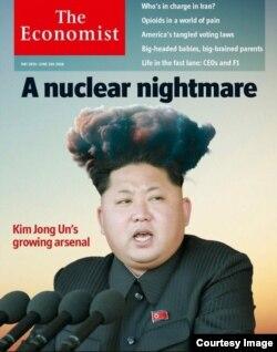 영국의 경제주간지 '이코노미스트'가 최신호(5월28일자) 표지.