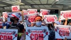 CDM မွာပါ၀င္လို႔ ထုတ္ပယ္ခံရတဲ႔ သံရံုး၀န္ထမ္းနဲ႔ ဆက္သြယ္ေမးျမန္းခ်က္