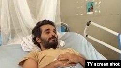 Luaty Beirao durant sa grève de faim. Octobre 2015.