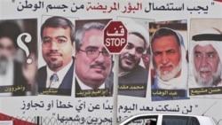 تصویر بیلبوردی در شهر محرق و عکس رهبران مخالفان شیعه و سنی زندانی، بحرین. ۸ مه ۲۰۱۱