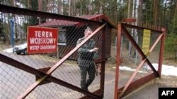 Совет Европы намерен расследовать сообщения о секретных тюрьмах ЦРУ
