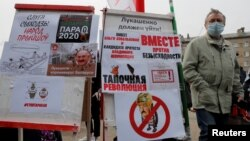 Minsk rally