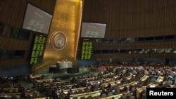 聯合國大會召開會議