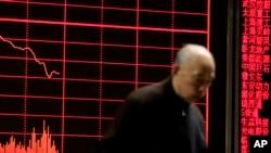 星期一,中国股市大幅下跌。