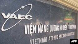 Kế hoạch phát triển năng lượng hạt nhân của Việt Nam