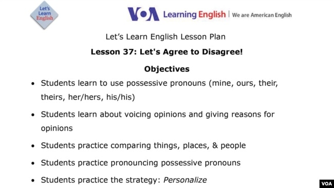 Lesson 37 Lets Agree To Disagree
