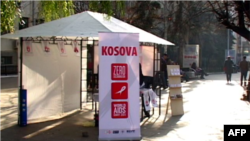 Kosovë: Shënohet dita ndërkombëtare e luftës kundër SIDA-s