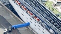 VOA连线(小玉):钻石公主号乘客开始下船,日本国内感染蔓延征兆是否影响东京奥运会?