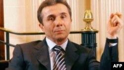 Бидзина Иванишвили презентовал оппозиционное общественное движение