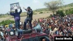 Dr. Mararaa Guddinaa, miseensotaa fi deeggartoota paartii siyaasaa, Koongiresa Federaalawa Oromoo duula nafiladhaa irratti