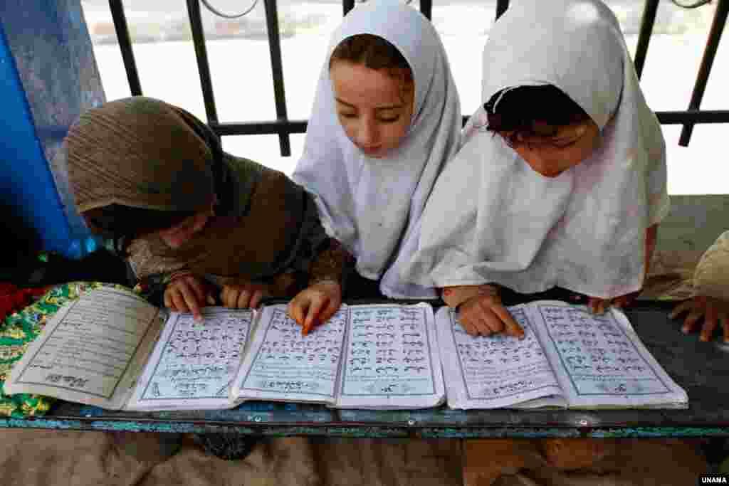 یادگیری دروس دینی در افغانستان