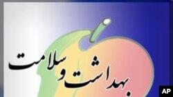 """"""" مرض کلورا در افغانستان شیوع یافته است."""""""