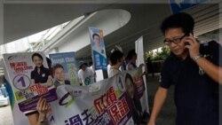 نخستین نتایج انتخابات شوراهای محلی هنگ کنگ