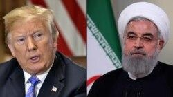Craintes d'une confrontation militaire entre les Etats-Unis et l'Iran