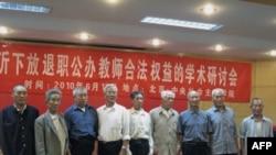 40多年前被下放退职的山东临沂教师代表
