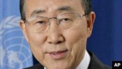 U.N. Secretary-General Ban Ki-moon (undated photo)