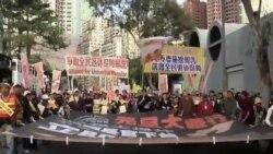 香港元旦大遊行要求梁振英下台